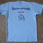 tee-shirt ( homme et enfant ) vue de dos